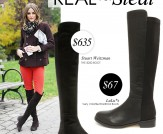 Real vs. Steal: Stuart Weitzman 5050 Boot