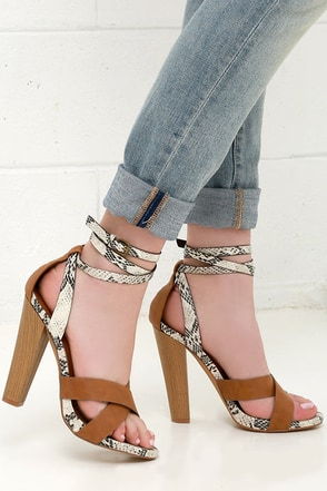 Stake Out Black Ankle-Wrap Heels at Lulus.com!