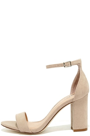 Madden Girl Beella Blush Ankle Strap Heels at Lulus.com!