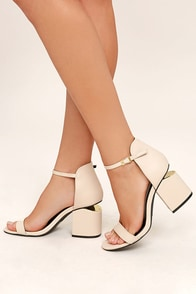 Amelia Nude Ankle Strap Heels