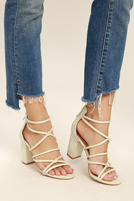 Caley Beige Suede Ankle Strap Heels