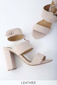 Kassie Ochre Kid Suede Leather Ankle Strap Heels at Lulus.com!