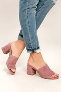 Seychelles Commute Rose Suede Leather Peep-Toe Mules 1