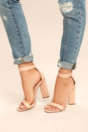 Kamali Nude Ankle Strap Heels 2