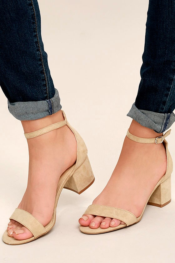 Chic Nude Sandals - Single Sole Heels - Block Heel Sandals - $28.00