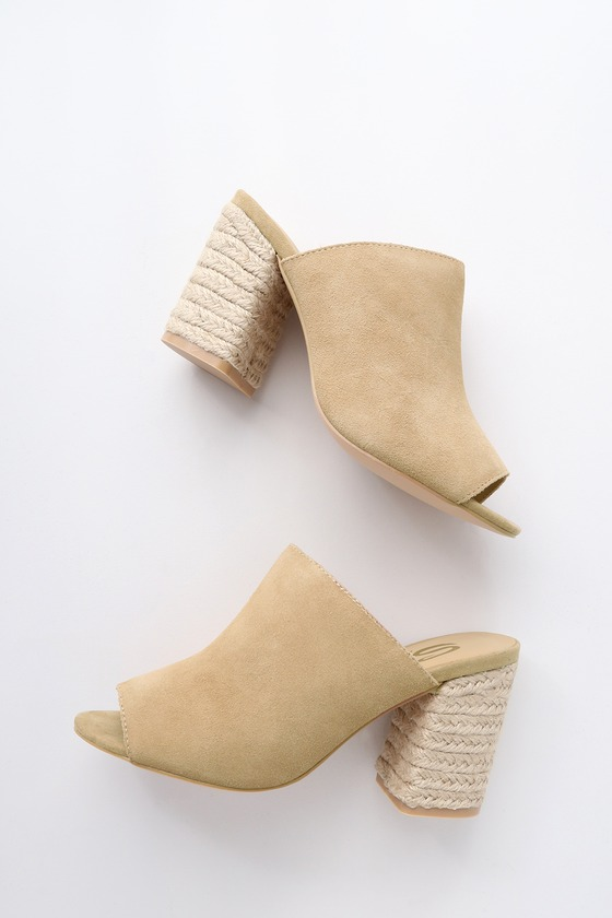 Lulus Helena Natural Suede Leather Espadrille Mules - Lulus lTPDkdw