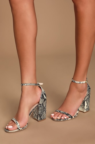 0ce72a7af50d Stylish Women's Block Heels at Great Prices | Trendy and Cute Block ...