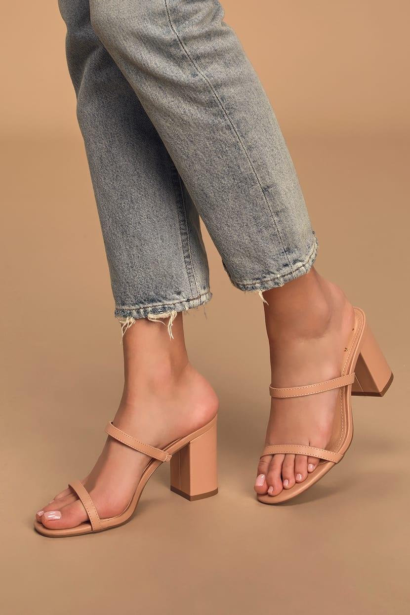 Nude Sandals With Heels